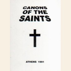 CANONS OF THE SAINTS
